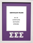 Sigma Sigma Sigma Sorority Standard certificate photo frame 8x10 opening wall mount purple and white